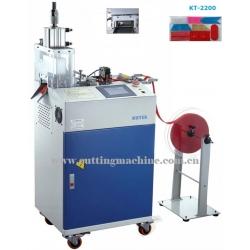 Velcro Round Ultrasonic Tape Cutting Machine (Multi Function)