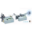 Automatic Elastic Webbing Cutting Machine
