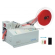 Cold Knife Automatic Tape Cutting Machine
